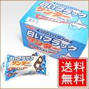 【送料無料!!】【期間限定】『白いブラックサンダー』3箱セット(20本×3箱)<北海道土産・ネット通販限定>