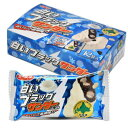 【北海道土産売場ネット通販限定】白いブラックサンダー12本入チョコギフトスイーツお菓子詰め合わせブラックサンダー個包装