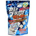 『白いブラックサンダーミニサイズビッグシェアパック 600g』(標準48個入)北海道限定/有楽製菓