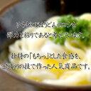 香川県産 健味鳥 鶏肉 業務用 若鶏肝 レバー 業務用サイズ 2kg