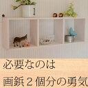 かわいい木製のウォールシェルフ。ナチュラルでおしゃれなディスプレイボックス。【壁掛け/シェルフ/収納/木製/おしゃれ/インテリア/アンティーク/ナチュラル】