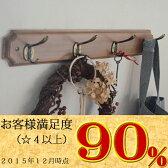 【壁掛け/フック】壁掛け木製4連ダブルフック(ブラウン)