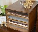 A4サイズのクリアファイルもらくらく収納できる便利でおしゃれな木製卓上書類ケース。 【収納家具/チェスト/キャビネット/シェルフ/ラック/ケース/A4/引き出し/木製/卓上/おしゃれ】