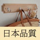 【壁掛け/フック】壁掛け木製4連フック(ナチュラル)
