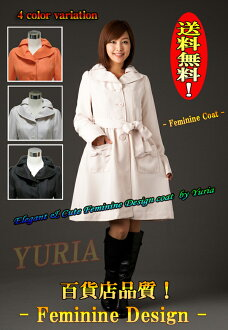 Popular brand A-Proudly Feminine &Cute leading luxury elegant coats popular シャイニードビー response