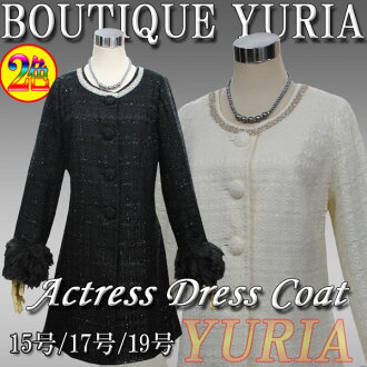 The feminine cuffs fur and slightly bigger button which I coat it and can remove of the article lam actress-style support point Black& White in 15-17-19