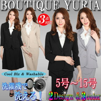 Great staff-7, small sleeve suit 3 piece set size 5, 7, 9, 11, 13, heat protection perfect machine washable size 15 No. 2 design & 3 color from recruitment until the formal wear turning support.