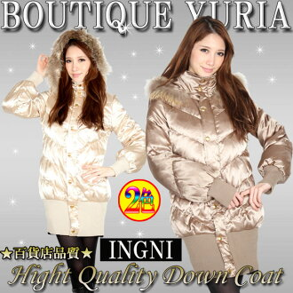Popular brand INGNI nice stand out luxury down coat women's fashionable design packed with celebrity style department store quality unbalancing coat / design, practicality.