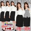 【日本製】高品質 売れてる事務服ブラウス オフィスブラウス 小さいサイズ5号から7号9号11