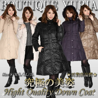 Cumulative sales topped 4000 ringtones! 2013 New Winter Star ultimate beauty line West shape design luxury down long coat and down coat Down coat/S/M/L/LL/3 L / luxury FOX fur black Mocha beige purple our popular No1 instant delivery day arrived on the s