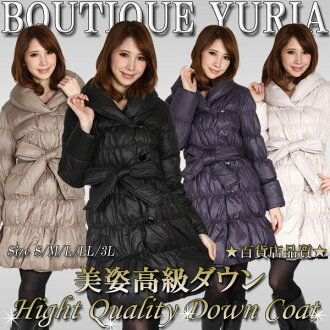Cumulative sales topped the number of 2500 ringtones! 2013 New winter 1-popular S M L LL 3 l shearing & shawl-collar lovely downcourt unbalancing coat and down 80 percent black Mocha beige purple we recommend ultra popular items stock next day ar