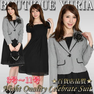 Beauty line luxury one-piece ensemble suits 9 No. 11 no. 13 / Shichi shrine see I'm selling the entrance ceremony, matriculation, graduation, graduation wedding beauty line art form popular for mother suit ママスーツ ceremony suit stock same day shipping over