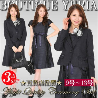Entrance ceremony, matriculation, graduation, graduation wedding beauty line beauty wearing luxury one-piece ensemble suits dark blue clear design 7 No. 9 No. 11 no. 13, no. 15, no. 17 / Shichi shrine see mother suit ママスーツ ceremony suits on the same day