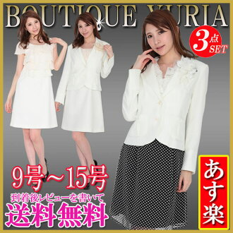 Entrance ceremony suits MOM 30s graduation ceremony entrance ceremony graduation wedding 753 ceremony 3 suit 40 teardwampi & water ball skirt 9 No. 11 no. 13, no. 15 shrine see dinner party Mama seats mother stock same day shipping next day arrival
