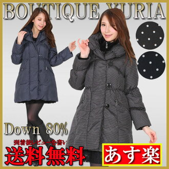 Shawl collar A line down coat down 80 percent dot pattern black Navy premium down jacket Down M L / ribs go? / down coat / down / Court / down coat / fur / fur / delivery immediately shipped P23Jan16