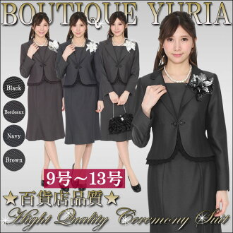 Suit 9 No. 11 no. 13 / 753 shrine see drifting entrance ceremony, matriculation, graduation, graduation wedding neat and classy dignified beauty black suit jacket + g I'm selling for mother suit ママスーツ ceremony suit stock same day shipping overnight arriv