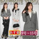 入学式 スーツ ママ 卒業式 服装 母 入園式 スーツ マ