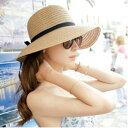 ショッピングストローハット 上品でキュートな形 リボンであわせやすい麦わらHAT UV ハット 小顔効果&UVケア効果抜群 紫外線カット 紫外線対策 帽子 レディース 大きいサイズ つば広 日よけ 女優帽 自転車 つば広 ハット ストローハット 夏