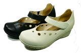 パンプス 日本製ベルト ベルクロ 軽量底 パンチ カジュアル革シューズ痛くない靴 疲れない靴 送料無料 歩いても疲れない靴