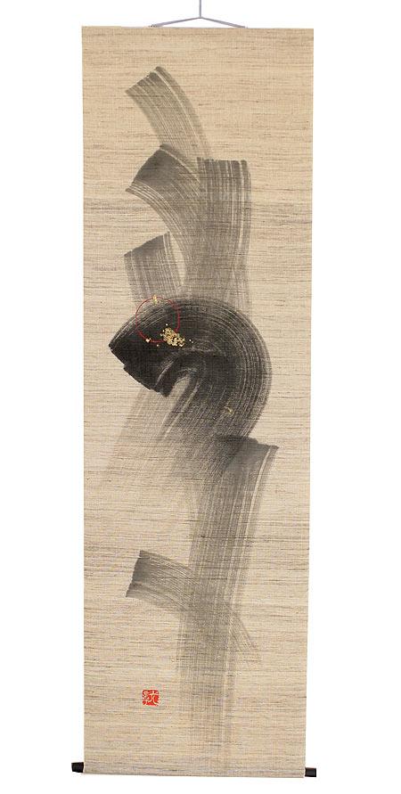 タペストリー・響(和風モダン掛け軸型タペストリー)