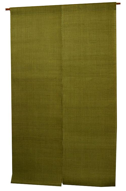 麻 のれん・無地松葉色(手織り本麻暖簾) ●サイズオーダー可