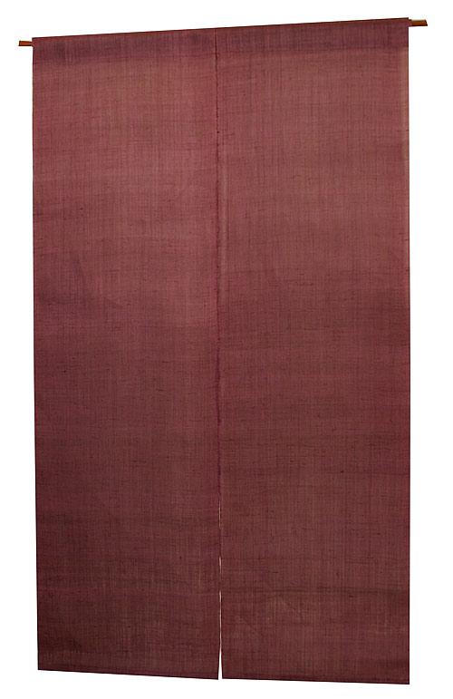 麻 のれん・無地京紫色 (手織り本麻暖簾)●サイズオーダー可