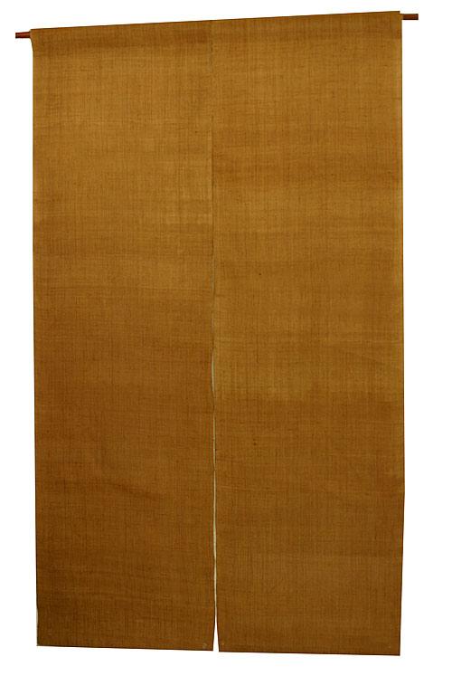 麻 のれん・無地丁子色(手織り本麻暖簾) ●サイズオーダー可