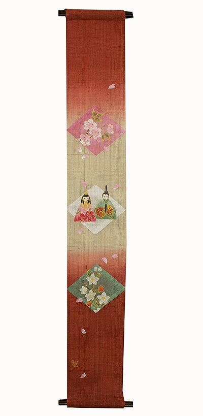 雛祭りタペストリー・菱雛飾り/ 四季のタペストリー