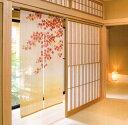 和風のれん・紅葉の宴(暖簾)