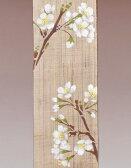 ■和風長尺細タペストリー・桜 (和柄)