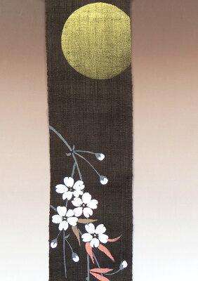 長尺タペストリー・夜桜