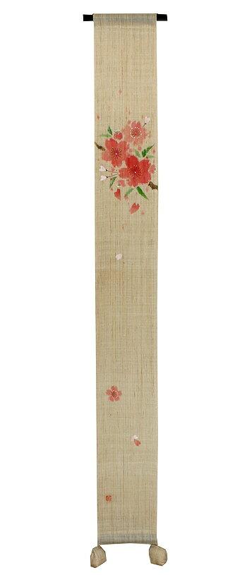 花のれんの画像 p1_14