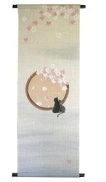麻タペストリー:夢見草2(桜)受注製作