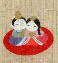 和風長尺タペストリー・まめ雛(ひな祭り)