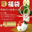 【新春初売り】バラの名門デルバールセット 福袋 ガーデニング 園芸用品