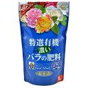 花ごころ 特選有機 バラの肥料 2.5kg