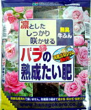 花ごころ バラの熟成たい肥 12リットル 【10P01Mar15】