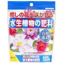 花ごころ 水生植物の肥料 120g【10P26Mar16】
