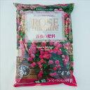 レバートルフ 薔薇の肥料 顆粒 有機配合 2kg