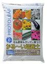培養土 軽い!プロトリーフ かる〜い培養土 12リットル 野菜 花 土 用土 花の土 園芸用土 ガーデニング