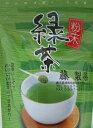 (茶カテキンのちから)太陽の恵み、種子島で生まれた粉末緑茶 50g