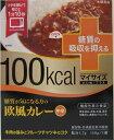 (機能性表示食品)100Kcal 糖質の吸収を抑えるマイサイズ 欧風カレー 中辛 140g