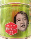 発育期、老年期、体力低下時のビタミンADC補給に カワイ肝油ドロップC20 200粒