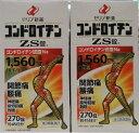 (ご注文は2個以上でお願いします)ひざや関節の痛みにコンドロイチンZS錠 270錠