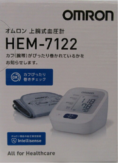 <送料込>(管理医療機器)カフぴったり巻きチェック、30回メモリオムロン上腕式血圧計 HEM-712205P05Nov16