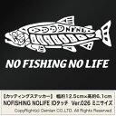送料無料【NO FISHING NO LIFE(IDタッチ)Ver.026 カッティングステッカー ミニサイズ 3枚組 幅約12.5cm×高約6.1cm】インディアンアートタッチ ハンドメイド 釣りステッカー。