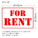 【FOR RENT 片面パネル看板・大判Lサイズ:幅約45×高約30cm・アーミー 空き室あり 空き