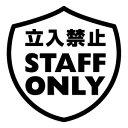 б┌╬й╞■╢╪╗▀ STAFF ONLY 035 еле├е╞егеєе░е╣е╞е├елб╝ 2╦ч┴╚ ╔¤╠є15cmб▀╣т╠є15.2cmб█е╧еєе╔еседе╔ е╣е┐е├е╒екеєеъб╝