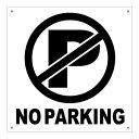 【ノーパーキング 片面パネル看板・サイズ45×45cm・アライアル NO PARKING 駐車禁止英語看板】駐車禁止サインパネル。ハンドメイド 英語看板 パネル アメリカン看板