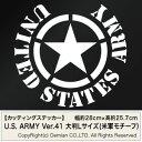 送料無料【UNITED STATES ARMY 41(米軍モチーフ) カッティングステッカー 大判Lサイズ 2枚組 幅約28cm×高約25....